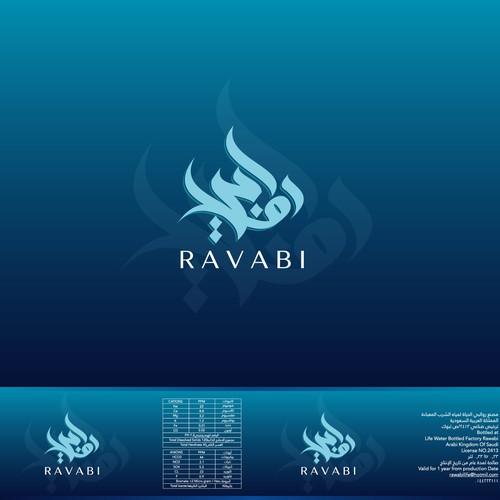 Rawabi water