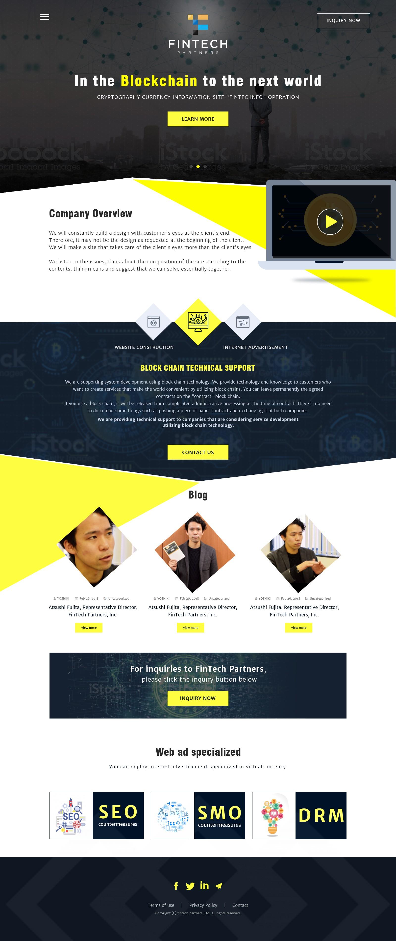 ブロックチェーン最先端企業のコーポレートサイトデザインをお願いします!