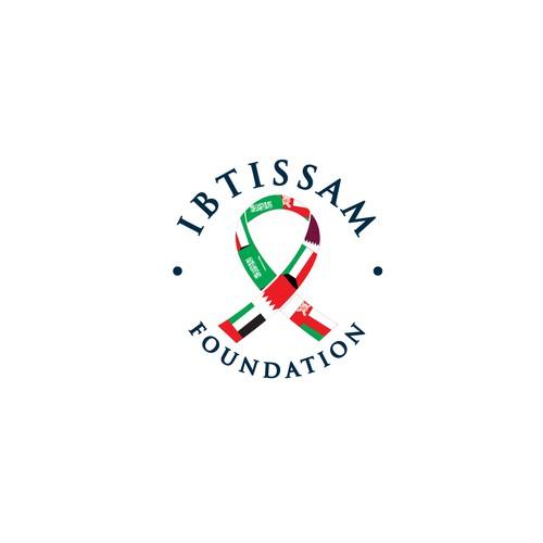 Create the next logo for ibtissam