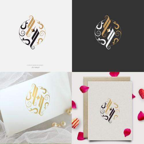 logo calligraphy