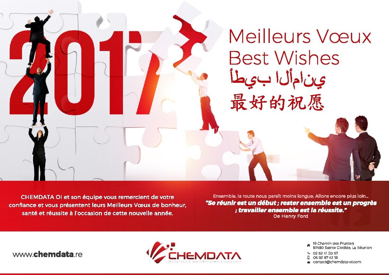 Carte de vœux électronique pour la nouvelle année 2017