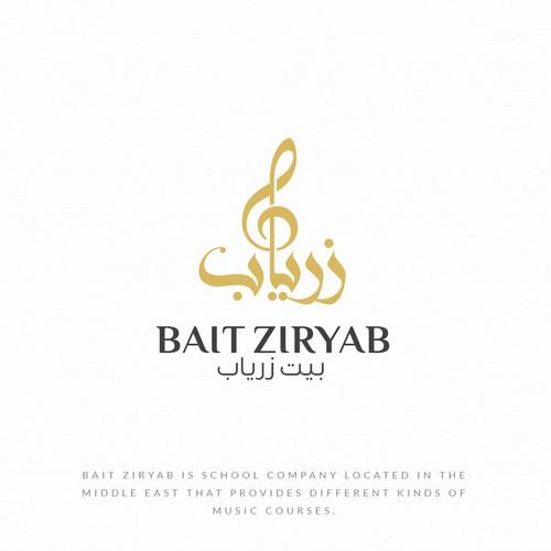 Arabic & English for Music School