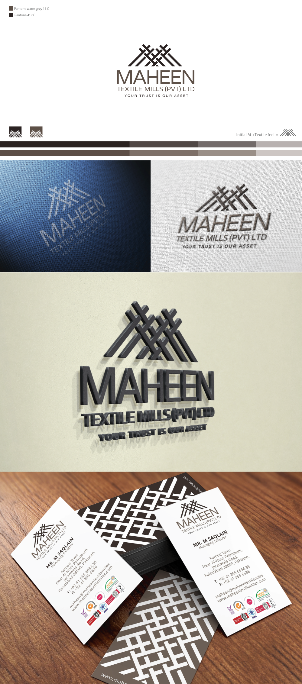 Maheen Textile Mills (pvt) Ltd with a new logo and business card