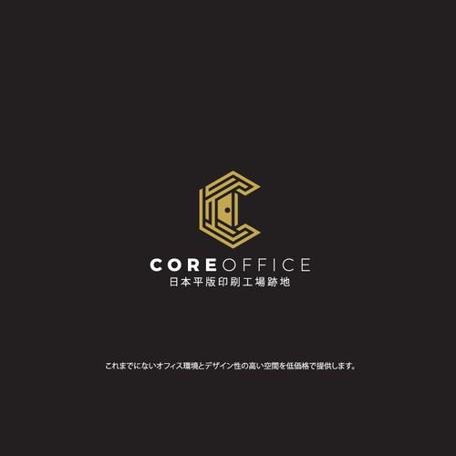 新しいオフィスのロゴデザイン