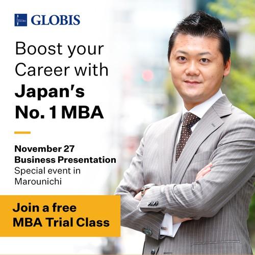 Newspaper ad for GLOBIS University (MBA Program)