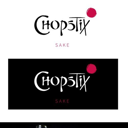 Sake logo