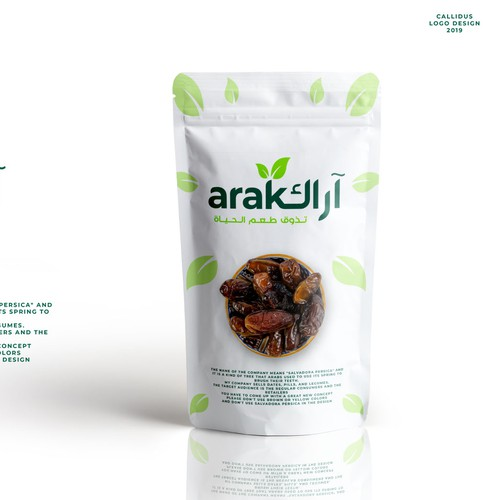 Arak Arabic food logo design