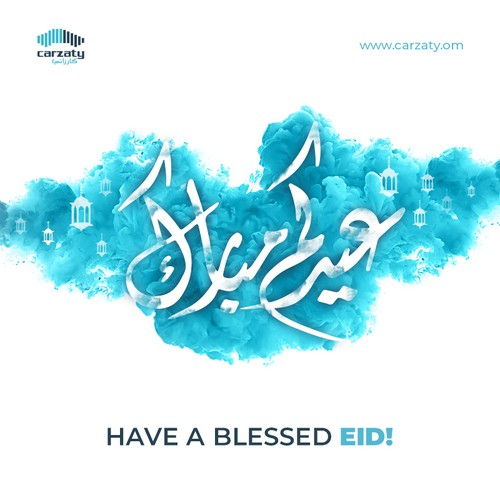 Eid Instagram Ad