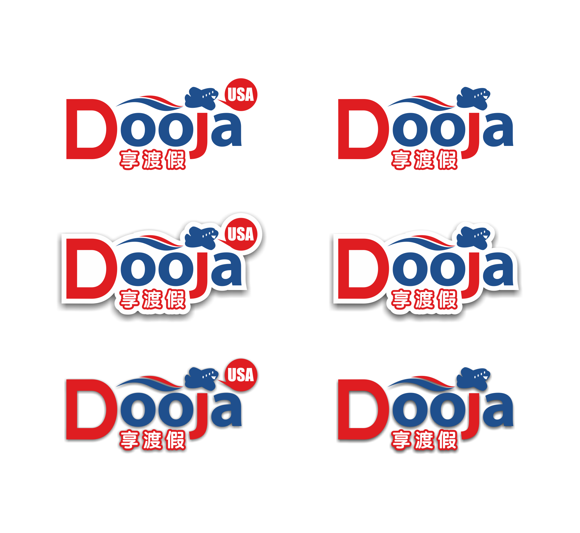 Dooja Needs a LOGO for an EXCITING Tour Website!!