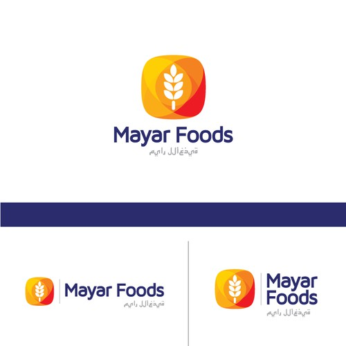 Simple logo for rice company in Saudi Arabia