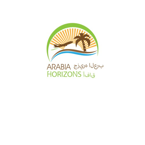 Regular logo for Arabian Travel Agency