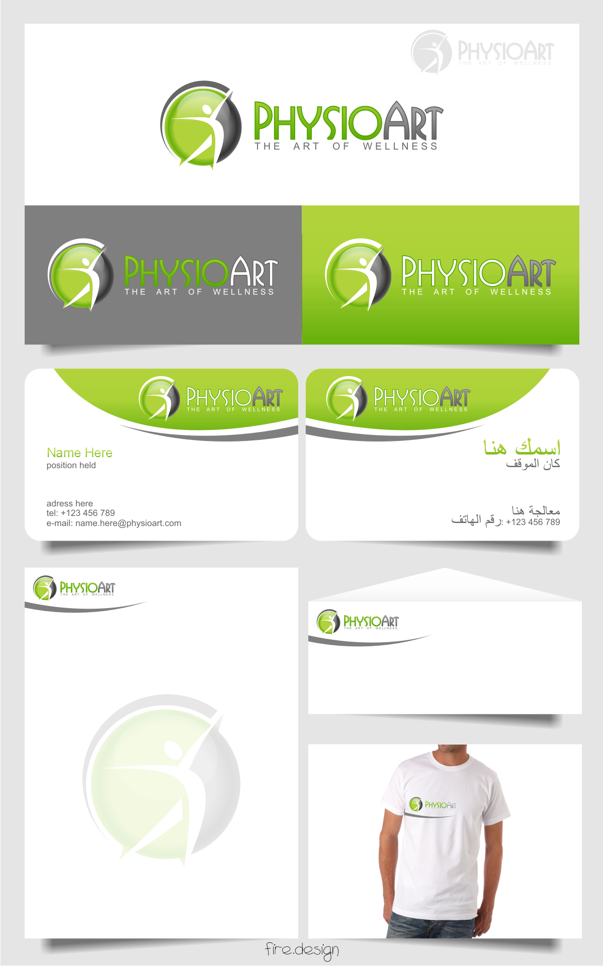 logo and business card for PhysioArt