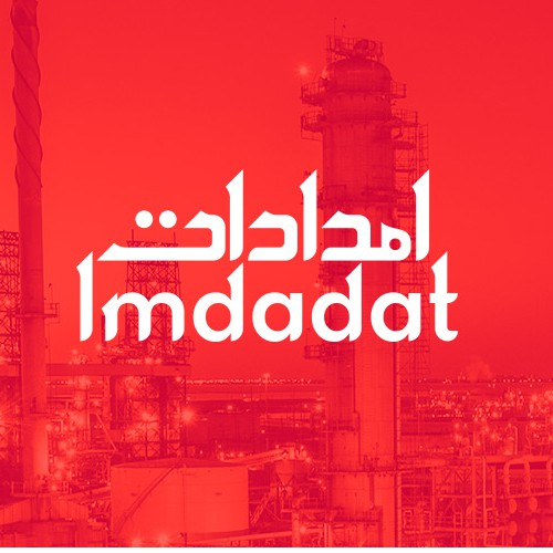 Arabic English logo for Imdadat