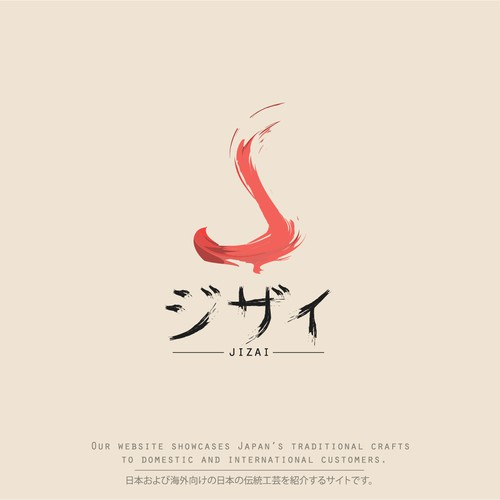 simple and clean logo for Jizai
