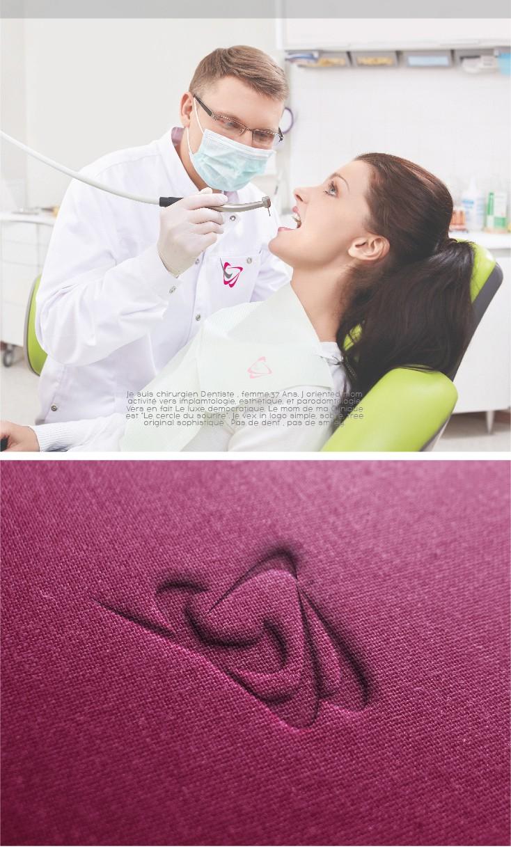 Transformez la Peur en envie d'expérimenter le Dentiste grâce à votre logo du cercle du sourire, clinique de soins, chir