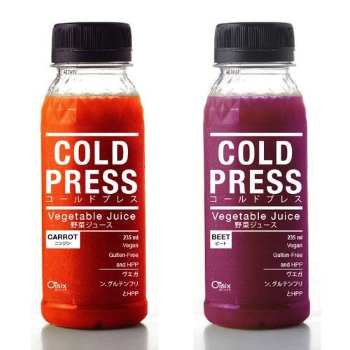 Simple as possible design for ColdPress Juice packaging design