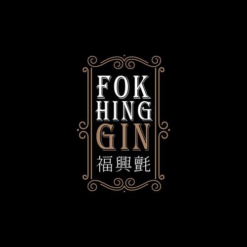 New Oriental Gin Brand needs an identity