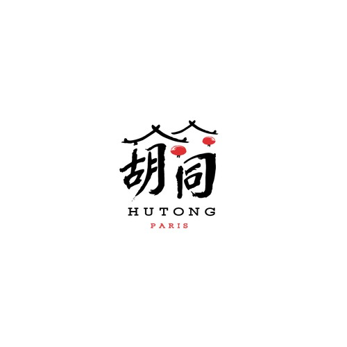 Logo proposition for a Chinese restaurant