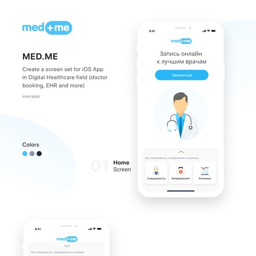 iOS App in Digital Healthcare field (doctor booking, EHR and more)