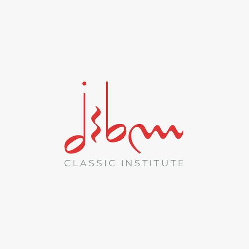 JSBM Music Institute Logo