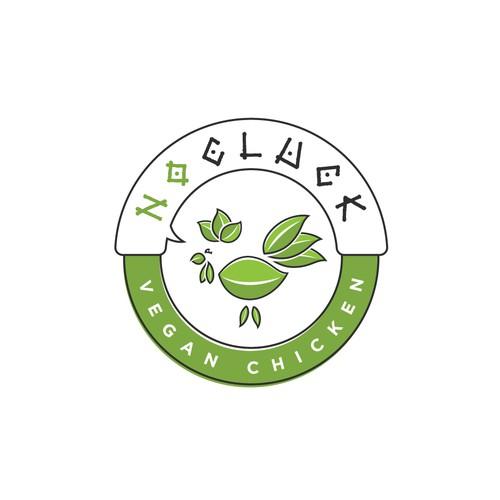 Logo for Vegan Chicken fast food
