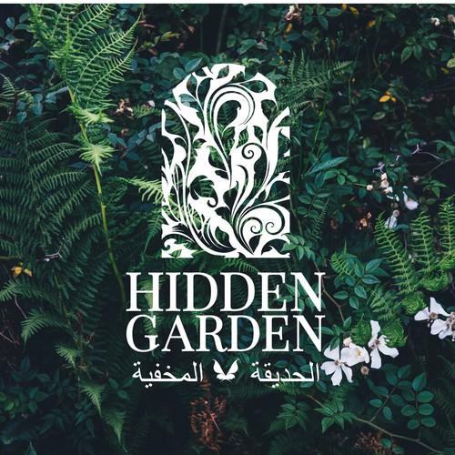 Hidden Garden  الحديقة المخفية