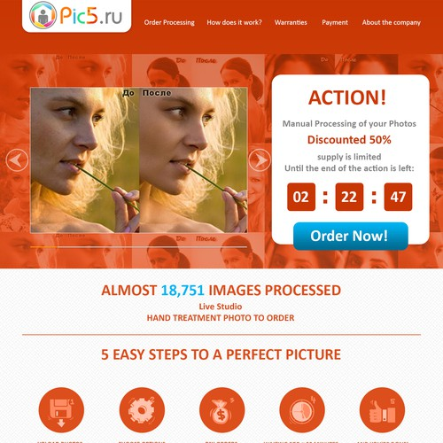 Create a winning design for landing page Pic5.ru