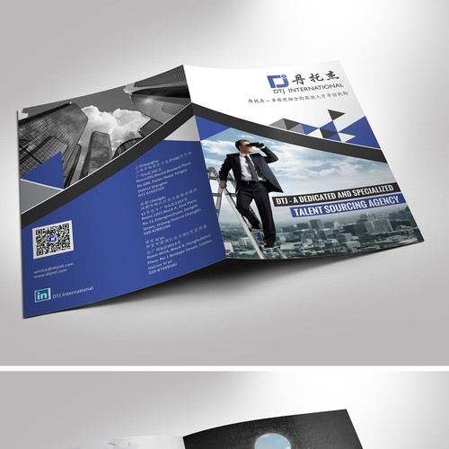 Brochure concept for recruitment company in China!