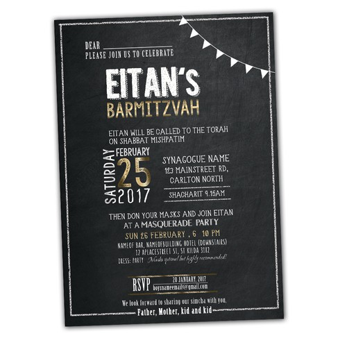 Invitation card for a modern Barmitzvah
