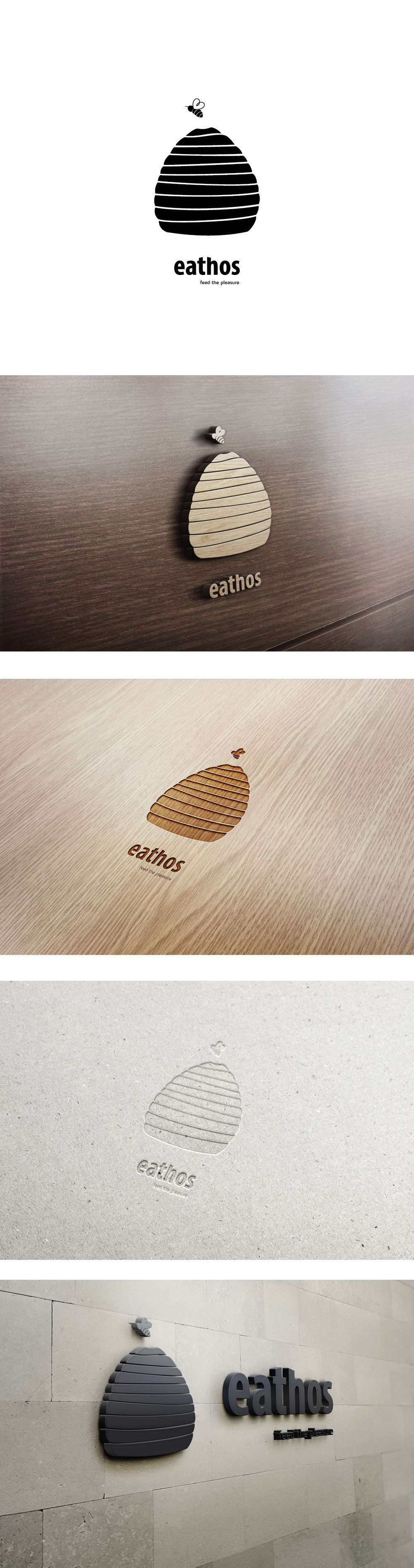 Create a modern LOGO and ICON for high-quality food equipment company (MACHINES)