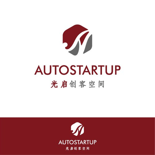 Iconic Logo Concept for Auto Startup