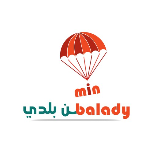 "Min balady ""from my country"" logo"