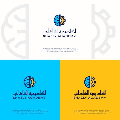 Shazly Academy