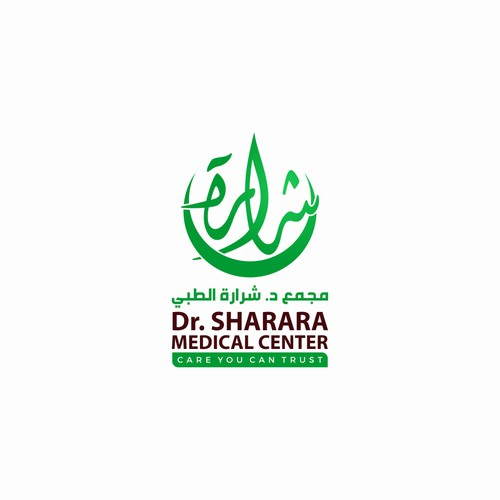 Logo for Dr. Sharara Medical Center, primary health care services to residents of Qatar