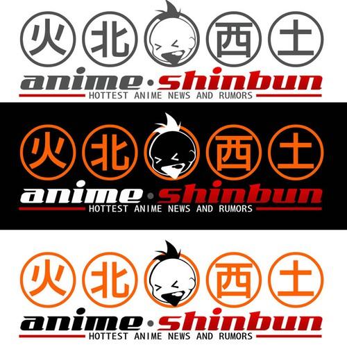Logo needed for anime news site - AnimeShinbun.com