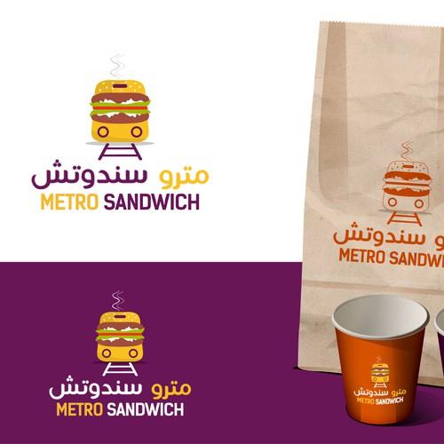 Logo for Metro Sandwich