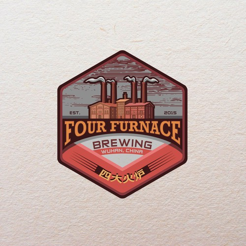 New American Craft Brewery in China Needs a Vintage Style Logo!