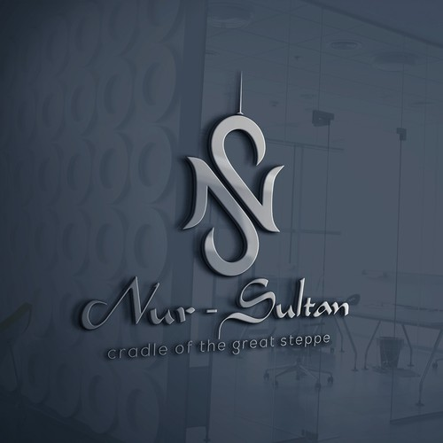 NS (Nur-Sultan) : Modern logo for the capital of Kazakhstan - Nur-Sultan
