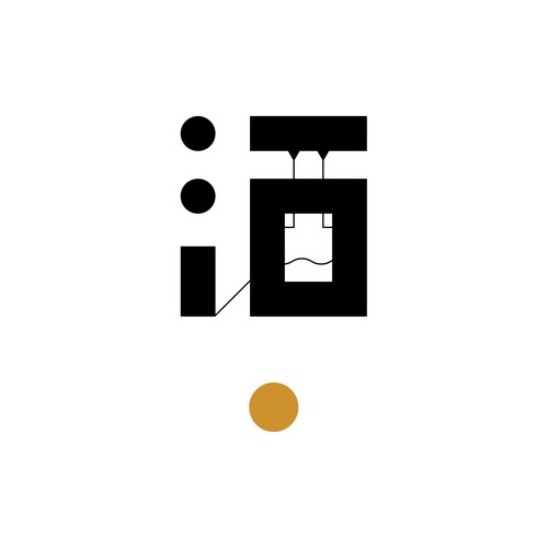 "Japanse ""kanji"" design. Bar Logo Design."