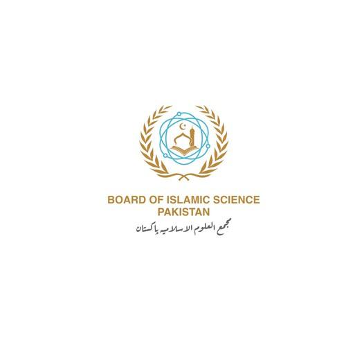 Board of Islamic sciences Pakistan مجمع العلوم الاسلامیہ پاکستان Logo