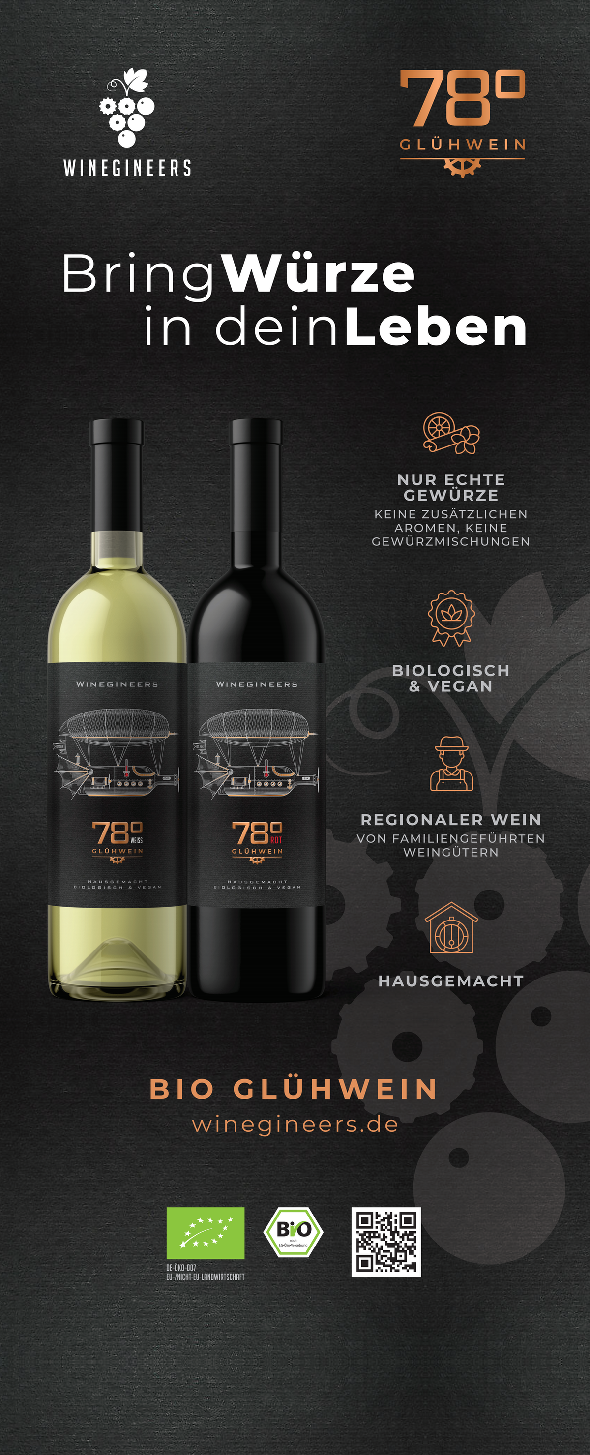 Brand Logo for winegineers