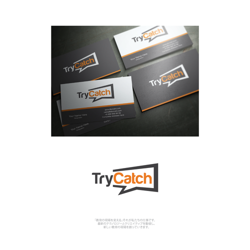 strong logo concept for TryCatch.