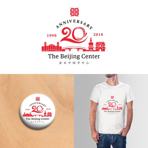 20th Anniversary logo The Beijing Center