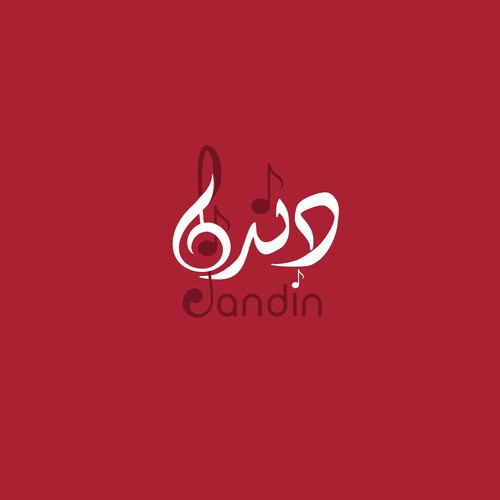 logo dandin