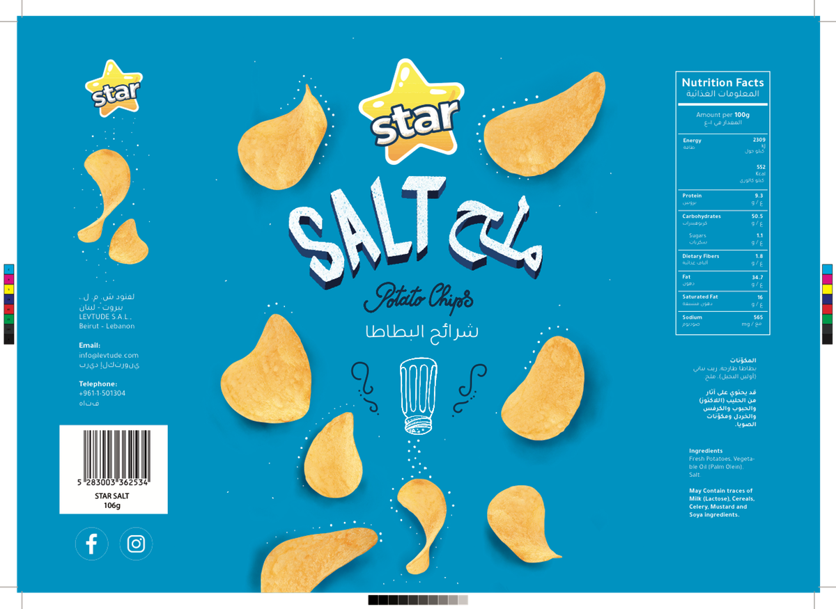 Packaging Design for the remaining Star flavors