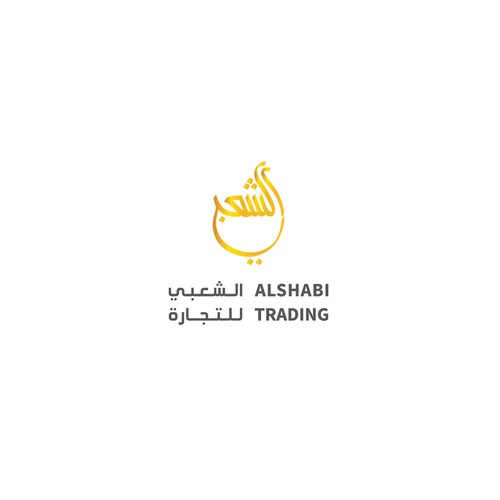 Sophisticated Arabic logotype design