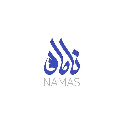 Arabic Calligraphed logo