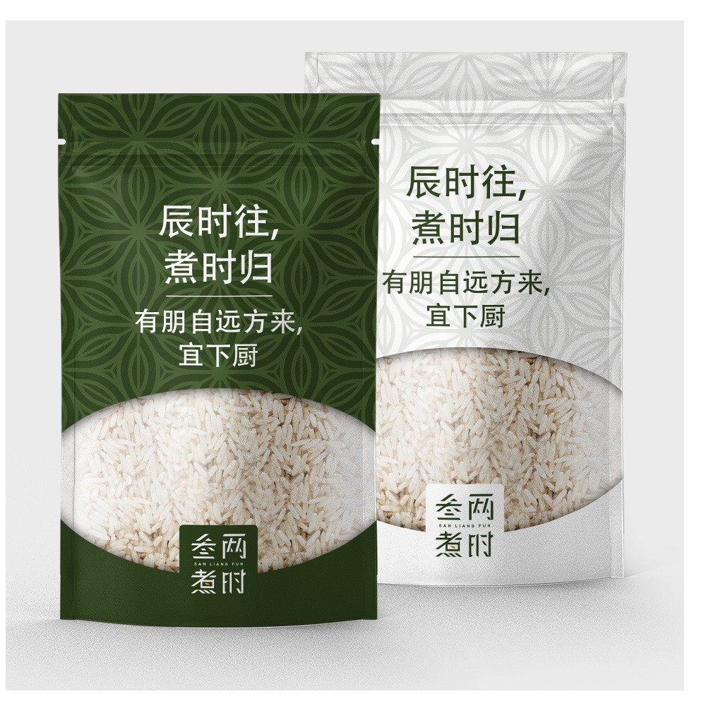 Rice package design for urban people, modern and joyful