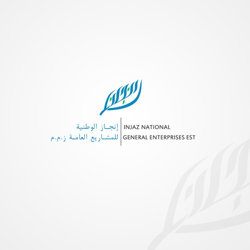 logo for dubai based compnay INJAZ