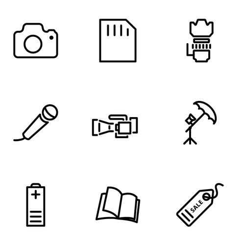 Audio/Visual Icons